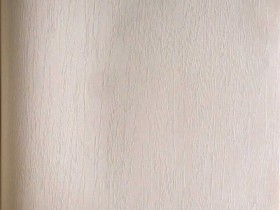 Giấy dán tường italino R7229