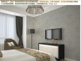Giấy dán tường giá rẻ TA50605