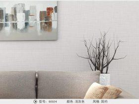 Giấy dán tường giá rẻ TA90024