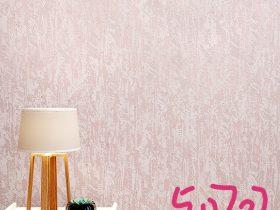 Giấy dán tường giá rẻ TA50707