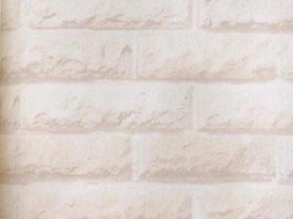 Mẫu giấy dán tường giả gạch màu trắng (Hera H6033-1S)