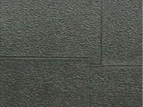 Giấy Dán Tường Nhật Bản Fine 1000 FE-3957