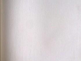 Giấy dán tường italino R7123