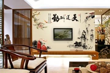 Diện mạo mới cho phòng khách bằng tranh dán tường