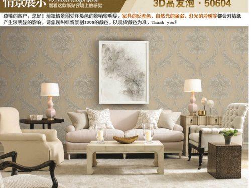 Giấy dán tường giá rẻ TA50604